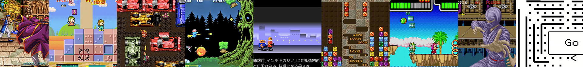 Screenshot Jeux Sega Astro City Mini ©SEGATOYS