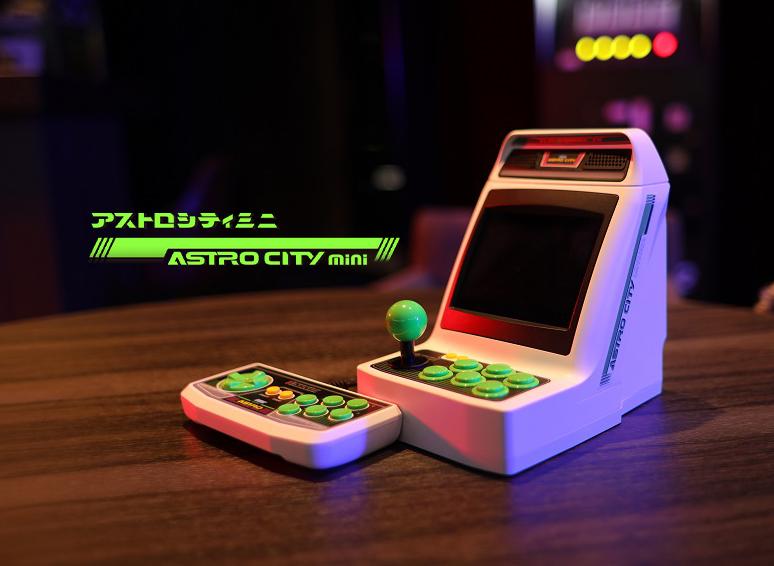 Borne Sega Astro City Mini ©SEGATOYS
