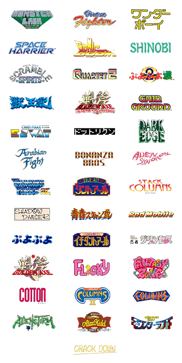Jeux Sega Astro City Mini ©SEGATOYS