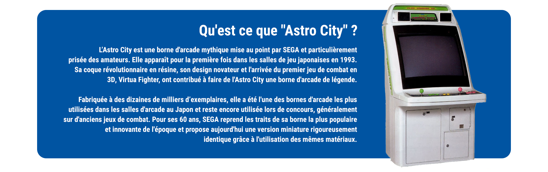 Astro City 1993 ©SEGATOYS